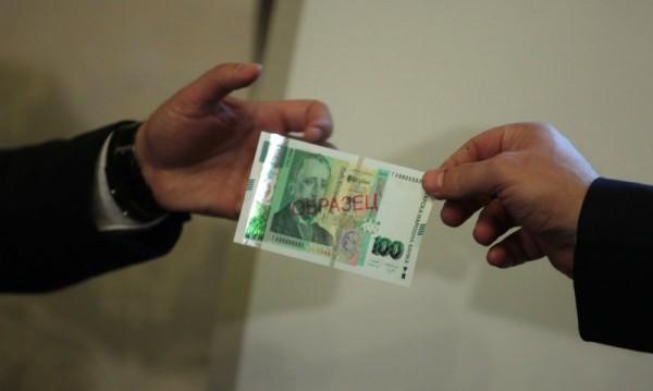 Банките ще разсрочват кредити до 6 месеца заради кризата