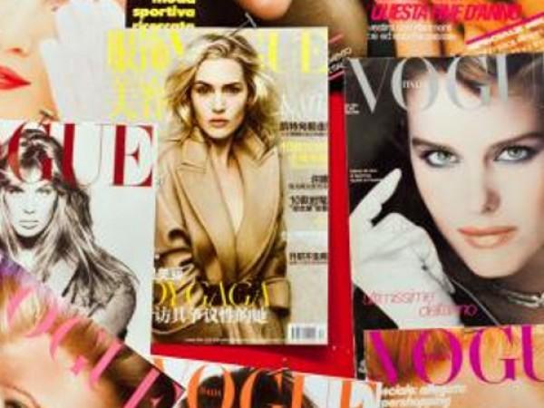 Априлският брой на италианския Vogue ще бъде пуснат на пазара