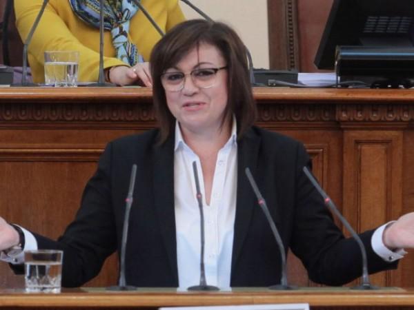 """""""Темата за родното производство и защита на българските храни отново"""