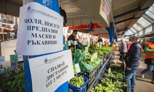 Затварят Женския пазар, мерките там не се спазвали