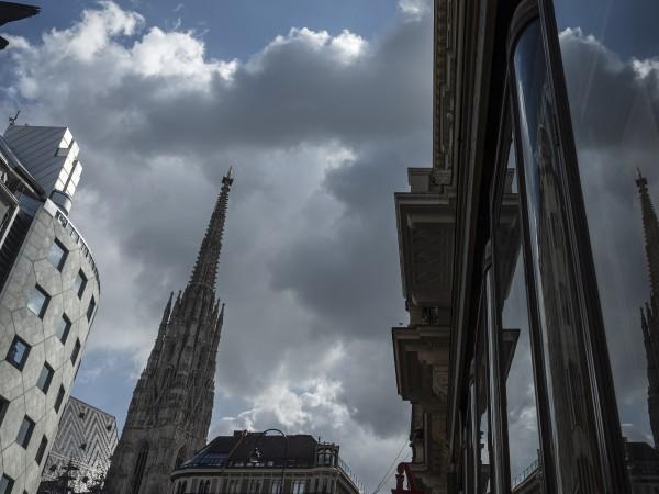 В Северната част на Виена бе отворена нова болница. Нейният