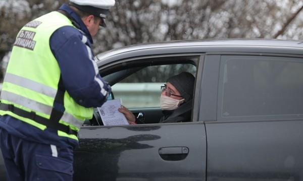 МВР ще проверява декларациите на влизащите в София