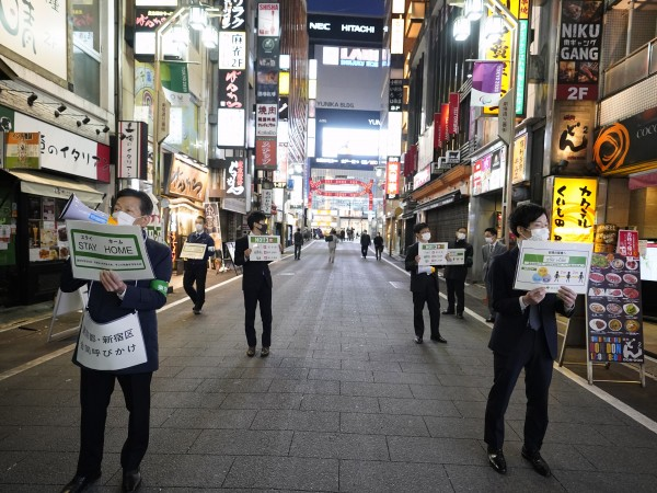 Японските здравни власти отново констатират забавяне в динамиката на разпространението