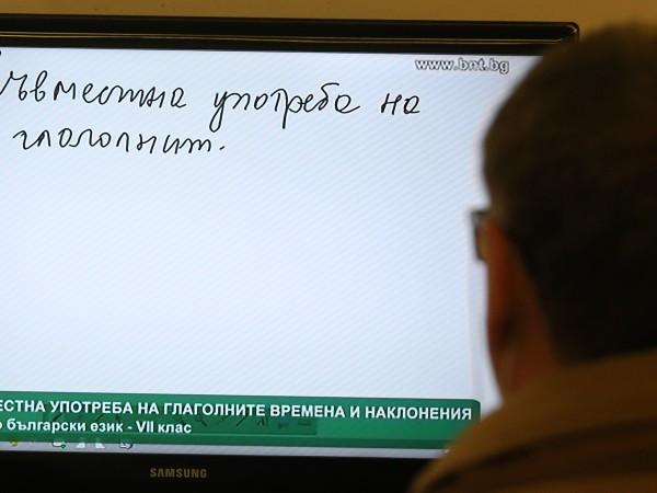 """Издателската група """"Просвета"""" започва от днес излъчването на специалните видеоуроци"""