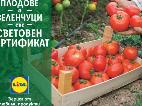 Лидл България предлага тази и следващата седмица 100 % български