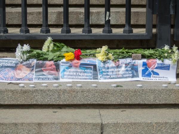 С искане за справедлива присъда за смъртта на журналиста Милен
