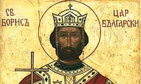 Църквата почита Св. цар Борис І Покръстител