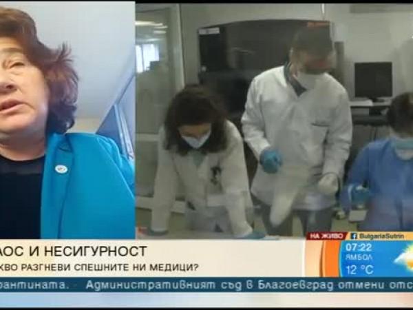 8 са заразените медици и персонал с коронавирус в областната