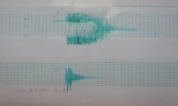Ново земетресение се усети в Пловдив
