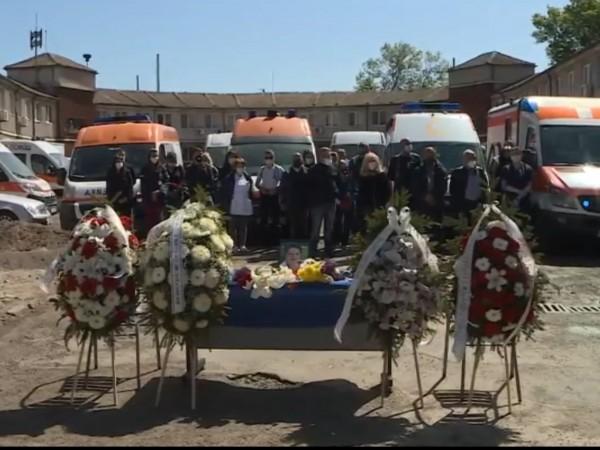 Медиците от Спешна помощ в София си казаха последно сбогом