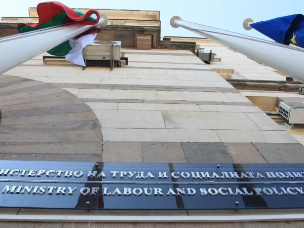 Министерството на труда и социалната политика (МТСП) финансира изграждането на