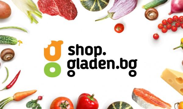 Shop.gladen.bg стартира онлайн магазин в партньорство с HIT