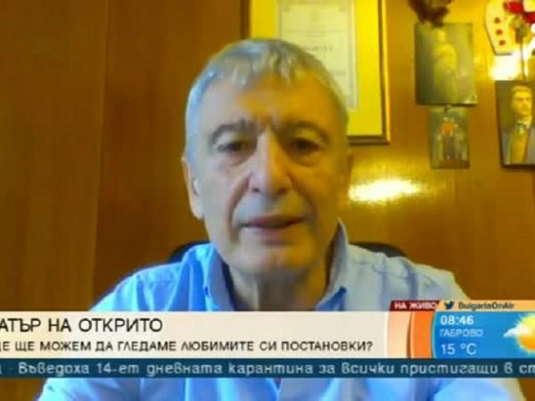"""Театър """"София"""" подновява от днес своите постановки, а билетите бяха"""