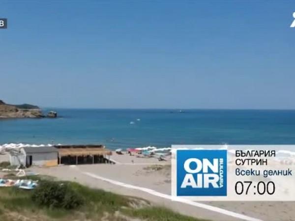 """Това са основните теми в сутрешния блок """"България сутрин"""" по"""