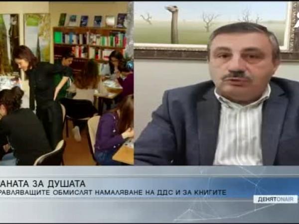 ДДС за книгите да бъде 9%, настоя премиерът Бойко Борисов
