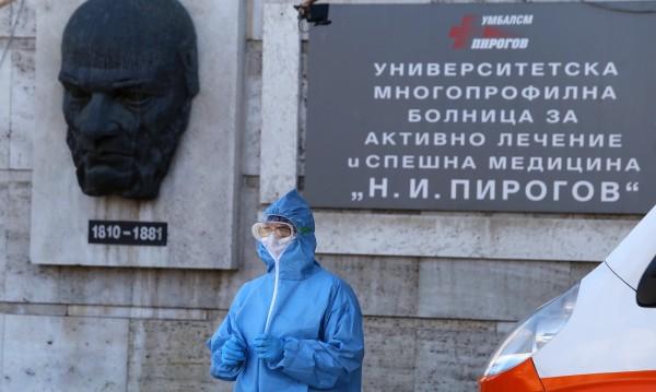 """""""Пирогов"""" не иска вече болни от коронавирус, спешните пациенти отказвали прием"""