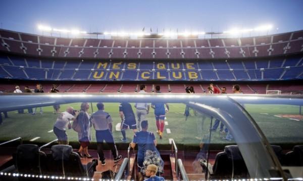 Реал Мадрид иска защитник на Барселона