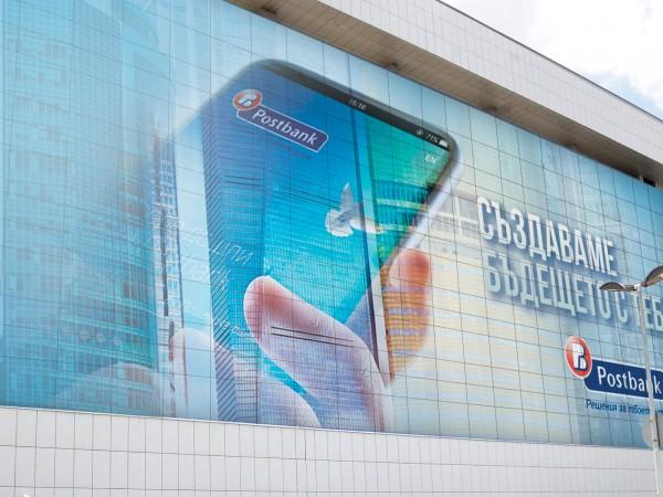 Пощенска банка подписа ново споразумение с Националния гаранционен фонд ЕАД,