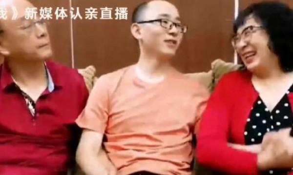 Чудо след 32 години – семейство в Китай откри отвлечения си син