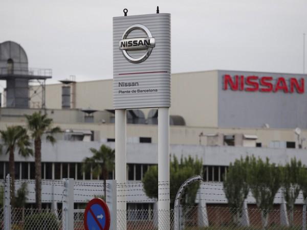 """Японската компания """"Нисан"""" (Nissan Motor Co.) ще съкрати около 10"""