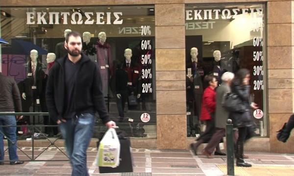 В Гърция около 580 хиляди губят работата си до юли