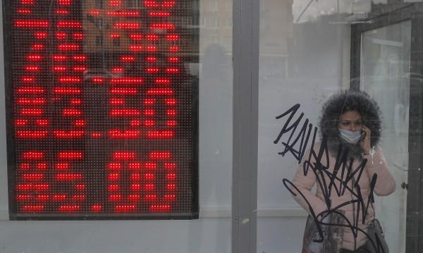 Мъж взе заложници в банков клон в Москва