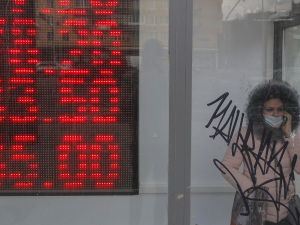 Мъж нахлу в банков клон в Москва, взе заложници и