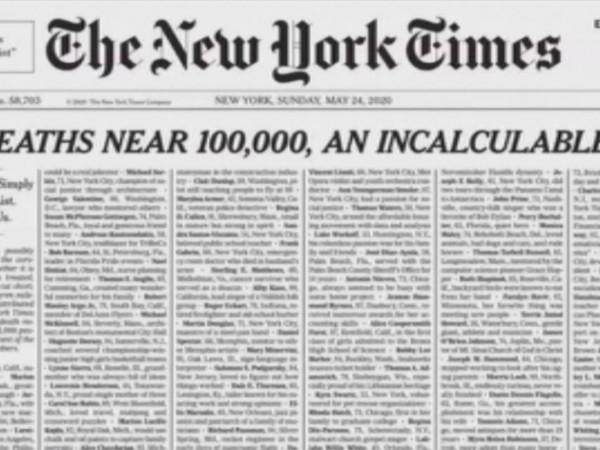 """Американският вестник """"Ню Йорк таймс"""" отпечата на първата си страница"""