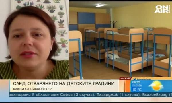 Страховете на родителите при отварянето на детските градини
