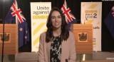 Премиерката на Нова Зеландия хладнокръвна при земетресение