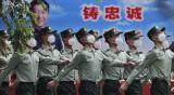 Настъпва ли векът на Азия в глобалната политика?