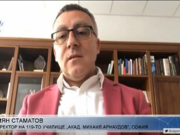 Тази година отбелязахме Деня на славянската писменост и култура по