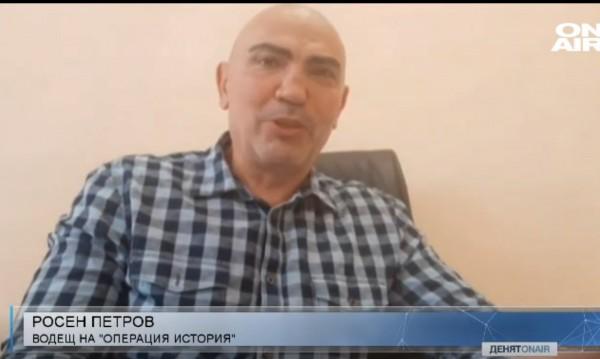 Росен Петров: Русия не е признателна, че има азбука