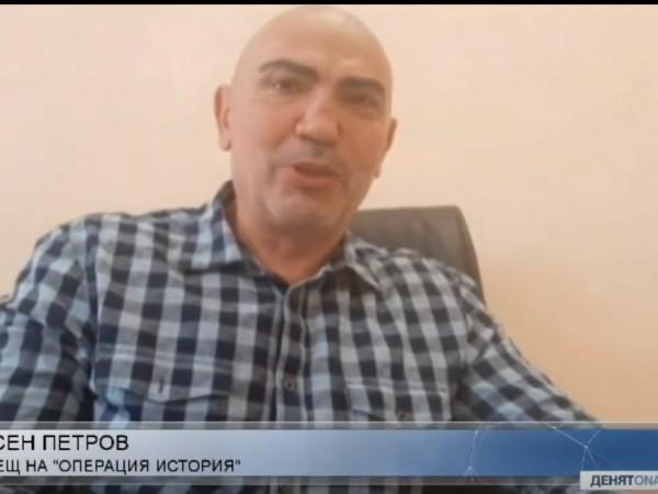"""""""Трябва да се чувстваме горди, че сме българи. Това е"""