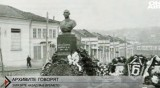Заразите в миналото - архивите говорят