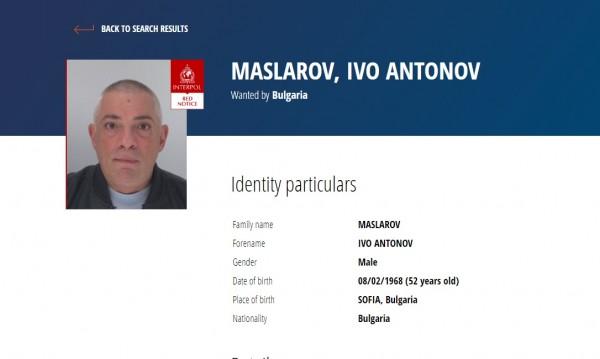 Интерпол издирва Иво Масларов с червена бюлетина за убийство