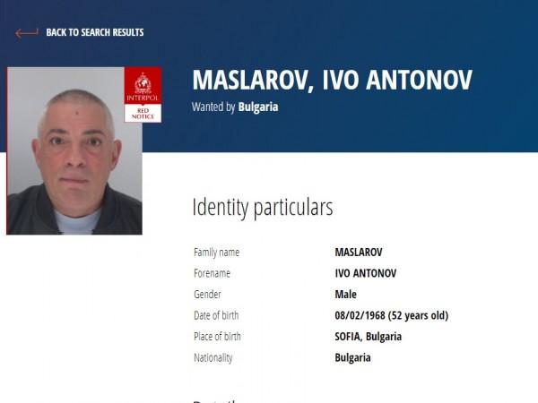 Интерпол издирва с червена бюлетина бизнесмена Иво Масларов, като снимката