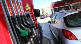 По-евтини горива, по-евтин път до морето – спестяваме 50 лв.