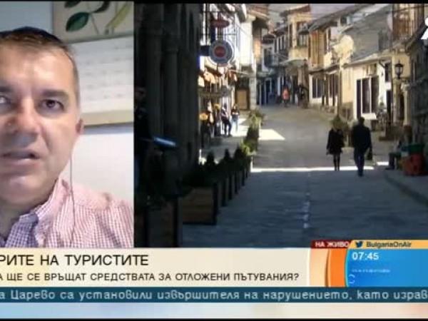 """Директорът на Българската национална асоциация """"Активни потребители"""" Богомил Николов коментира"""
