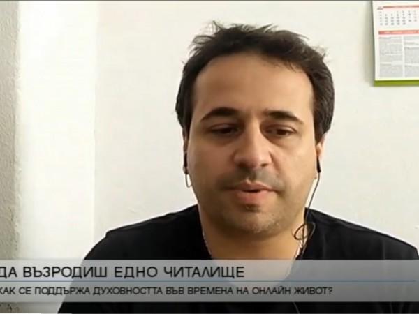 Българско читалище успя да устои на предизвикателствата на извънредното положение,