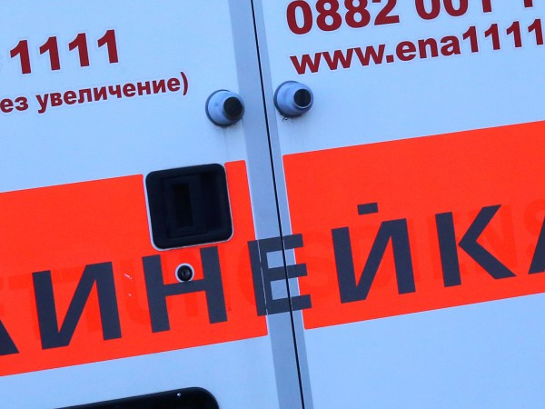 Четирима са пострадали при пътен инцидент по пътя Шумен -