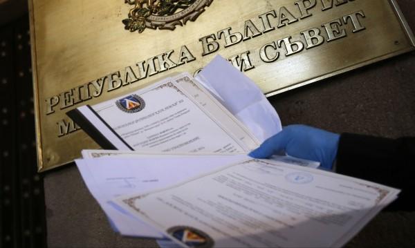 Акциите на Левски отиват безвъзмездно при Наско Сираков