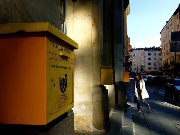 """За измама с фалшиви имейли и игри сигнализират от """"Български"""