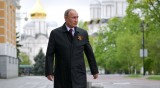 Парадът на Победата в Москва ще се състои на 24 юни
