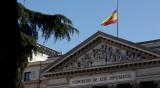 Испания е в 10-дневен траур за жертвите на COVID-19