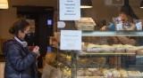 Онлайн търговията с храни вече регламентирана, жестоки глоби за ГМО
