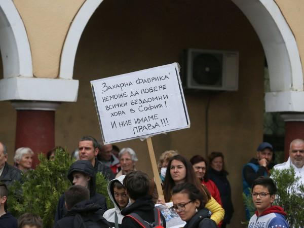 """Жители на столичния квартал """"Захарна фабрика"""" отново протестират срещу намерението"""