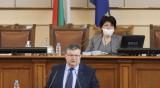Антикорупционната комисия иска имущество за над 3 млрд. лв.