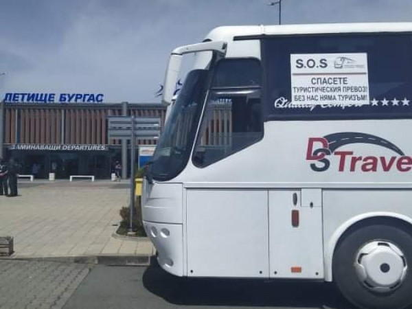 Българските превозвачи се подготвят скоро да пуснат и международните автобуси.