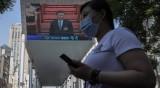 Съд срещу Китай за коронавируса е нарушение на международното право